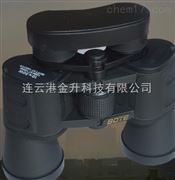 林格曼測煙望遠鏡HC10博特