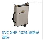 SVC(ger)便携式地物光谱仪