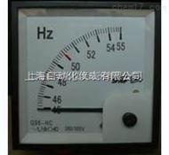 Q96-FTZ三相功率因数表 上海自动化仪表一厂