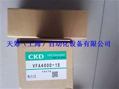 CKD真空过滤器VFA4000-15