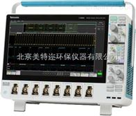 Tektronix泰克MSO54混合信号示波器厂家直销