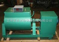 SJD-30单卧轴混凝土搅拌机上海雷韵供货