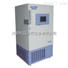 澳柯玛-86度超低温冰箱DW-86L290_冰箱-40℃~-86℃可调