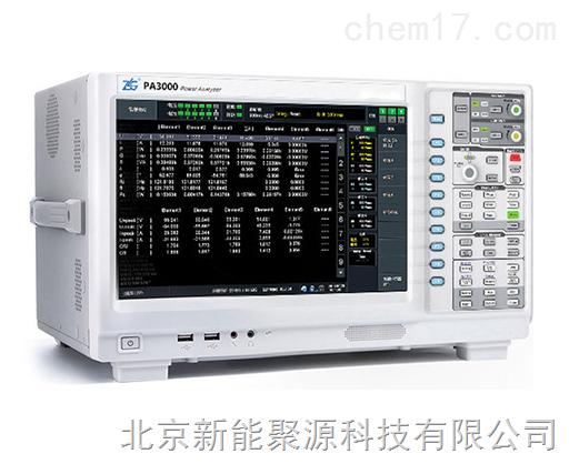 聚源PA3000功率分析儀