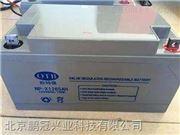 欧特保蓄电池NP-XA12150CH 12V150AH/三年质保