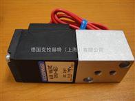 日本小金井电磁阀030系列现货