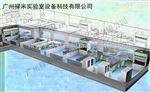 LUMI-SYS1019A实验室家具哪家好
