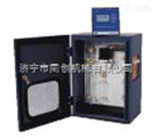SO2分析仪 二氧化硫分析仪 二氧化硫检测仪