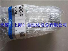 SMC精密减压阀IR2000-02
