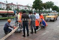 南京江宁区高压疏通下水道清淤