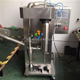 厂家可免费做实验微型喷雾干燥机JT-8000Y兰州