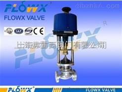 电动单座调节阀主要特点操作方便,无调整电位器,可靠性高、噪声小。