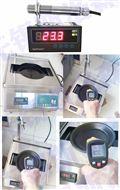 SLS-500在線紅外測溫儀 商用電磁爐紅外溫控 鐵板燒紅外溫控