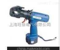 ECPC-20A充電式液壓切刀廠家