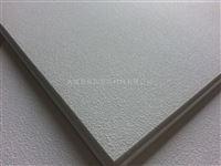 600*600供应豪瑞厂家铝天花 花形铝天花 铝扣冲孔吸音板