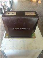 LZZBJ9-10系列高压电流互感器厂家