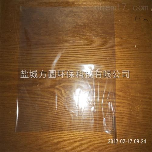 3L嗅辨袋/無臭實驗袋(SP00006647)