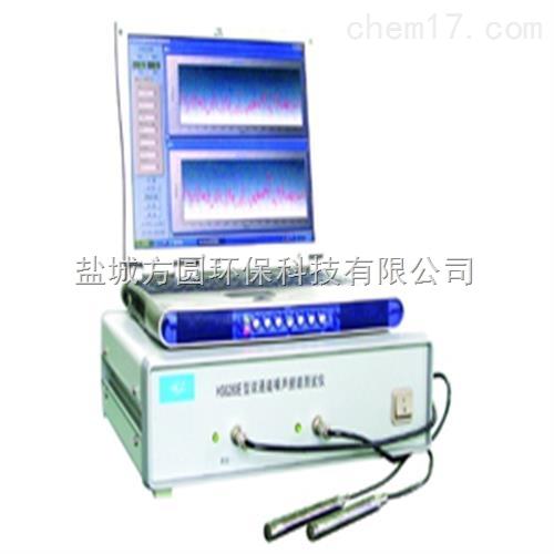 双路噪声频谱分析仪(SP00007239)