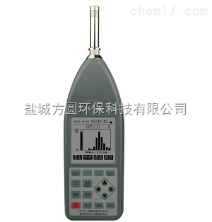 HS5671+噪声频谱分析仪(SP00007180)