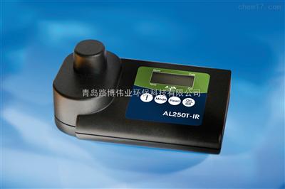 AL250T-IR进口水质分析仪浊度计AL250T-IR厂家