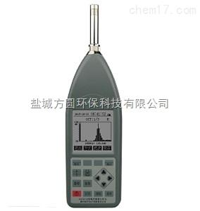 HS5671B噪声频谱分析仪(SP00007184)