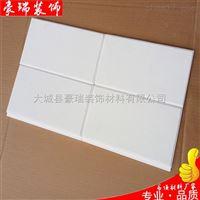 600*600玻纤吸音板 吸声天花板 岩棉玻纤板厂家直销