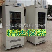 MHP-300(F、ES)恒温恒湿霉菌培养箱(智能微电脑控制)