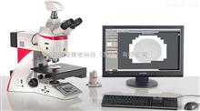 Leica 清洁度检测系统(全自动)DM4 M DM6 M