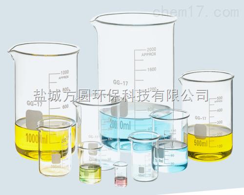 玻璃烧杯(SP00007496)