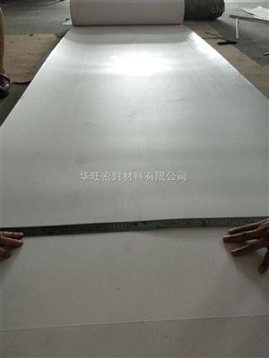 5厚聚四氟乙烯板每平米多少公斤?