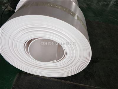 5厚聚四氟乙烯板多少錢每平米