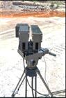 便携式成像光谱仪