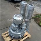 2QB720-SHH57气力传动设备专用高压风机