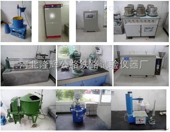 商品混凝土搅拌站试验室仪器设备