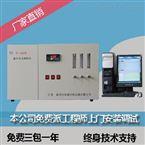 TS-200F荧光硫分析仪