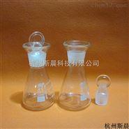 杭州斯晨 500ml定碘烧瓶 碘量瓶 具塞三角烧瓶