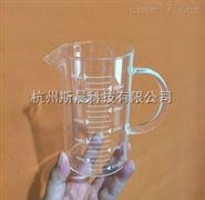 杭州斯晨 带柄玻璃烧杯500ml实验室低型烧杯耐热厚料玻璃刻度烧杯