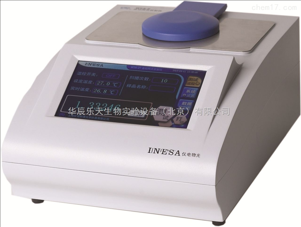 上海仪电物光WYA-ZT自动阿贝折射仪(恒温)