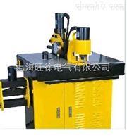 DHY-200三合一母線加工機廠家
