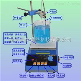 ZNCL-B 型智能磁力(加热板)搅拌器