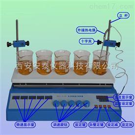 ZNCL-S-5D型 數顯五點磁力(加熱板)攪拌器