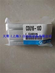 SMC气缸CDU16-10D