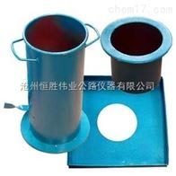 灌砂筒,灌砂法試驗桶,灌砂桶,工地容重儀