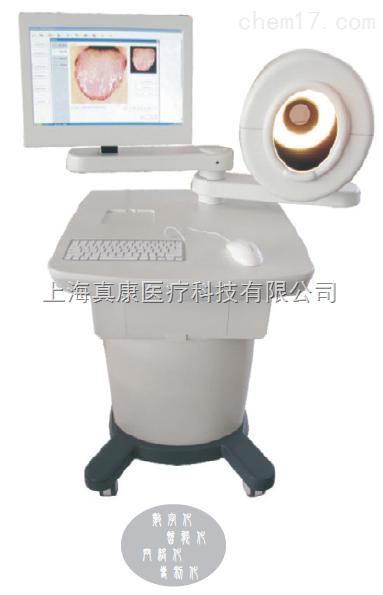 中医舌诊图像分析系统(台车式.便携式)望闻问切