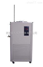 10L -20℃低温冷却液循环泵