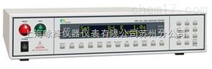 台湾华仪ESC泄露电流测试仪