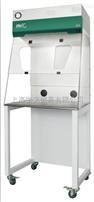 净气型排风柜