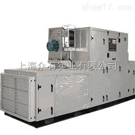 KZHS-500组合式转轮除湿机