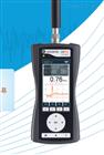 手机通信基站常用手持式电磁辐射检测仪