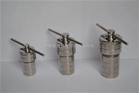 不锈钢水热合成反应釜